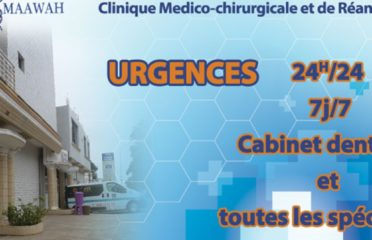 Clinique Maawah